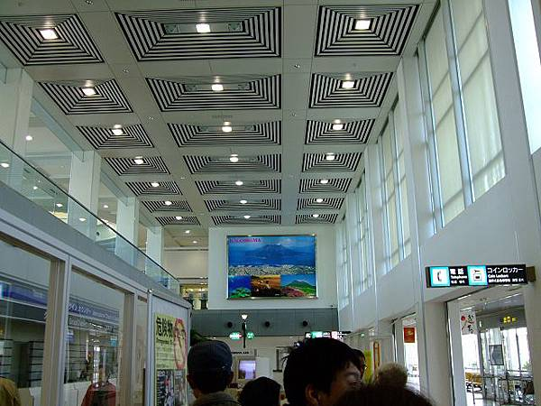 kagoshima (142).JPG