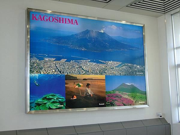 kagoshima (147).JPG