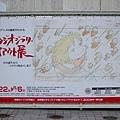 5-4 沖繩美術館 (2)