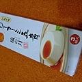 食記 (5)