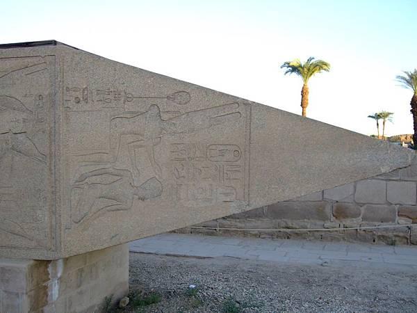 20141228Karnak Temple  (53) (Copy).JPG