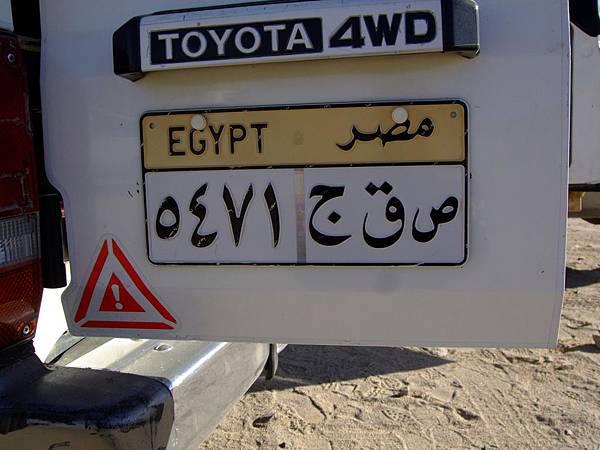 20141230 沙漠日出-阿拉伯游牧人 (66) (Copy).JPG