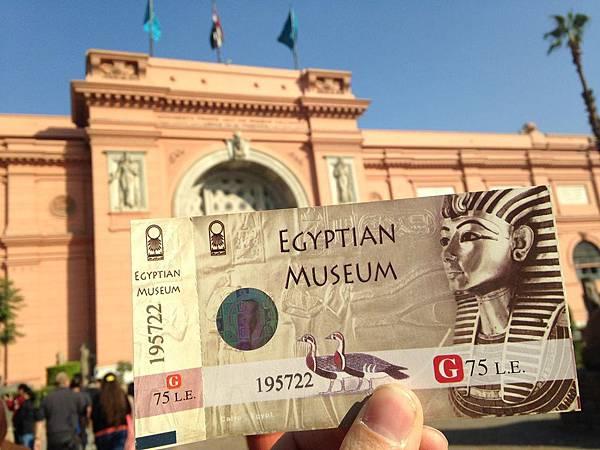 20141230 開羅博物館  (27) (Copy).JPG