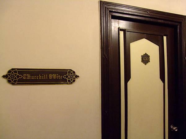 20141230-31 Mena house (103) (Copy).JPG