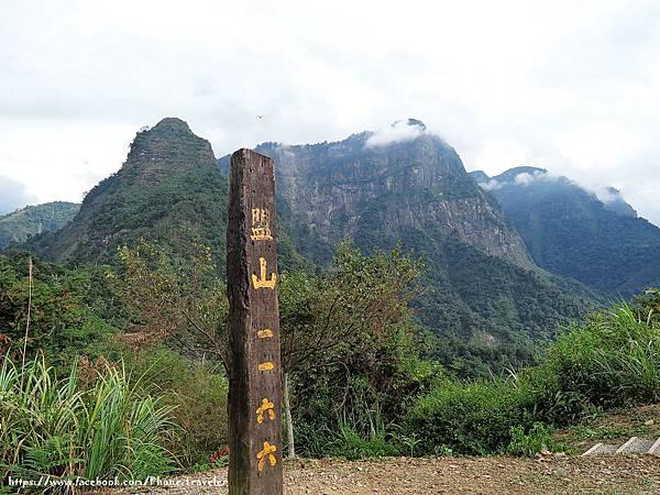 【 嘉義.梅山 】 360°全無遮蔽的自然美景~盟山一一六六