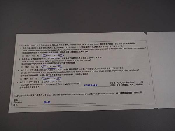 P5230124.JPG