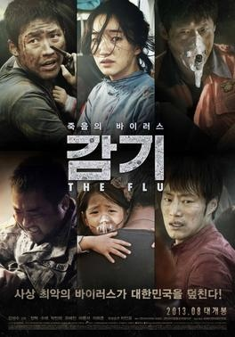 The_Flu_-_Korean_Movie-p1