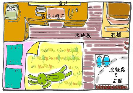 房間2.jpg