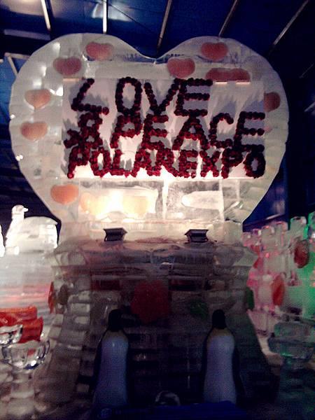 南北極地風光博覽會-完整愛心冰雕.jpg