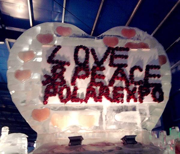 南北極地風光博覽會-愛心冰雕.jpg