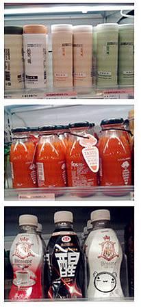 有意思包裝飲料.jpg