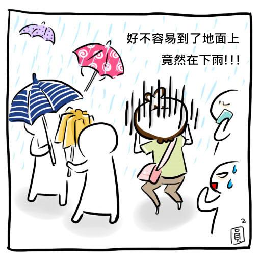 台北印象2.jpg