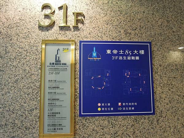 DSCN0592.JPG