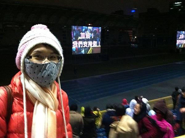20111230京戲啟示錄2@台北田徑場.jpg