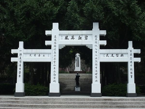 135霧社紀念碑.JPG