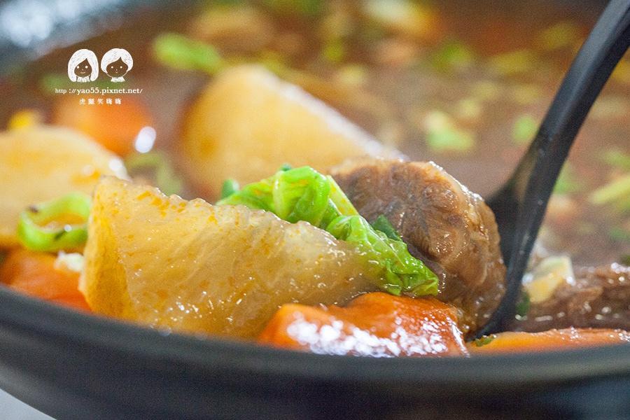 湘豫美食 茄汁牛肉泡饃 NT120