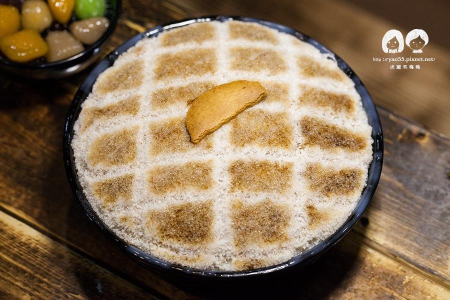 寶島菠蘿團 焦糖煉乳包心粉圓冰 Nt60