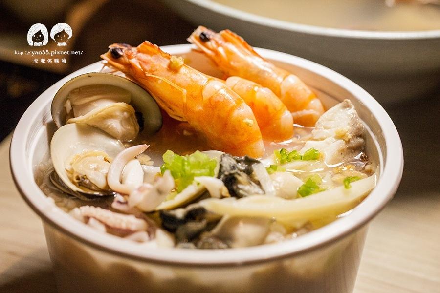 咕咚鼎養生火鍋 海鮮粥