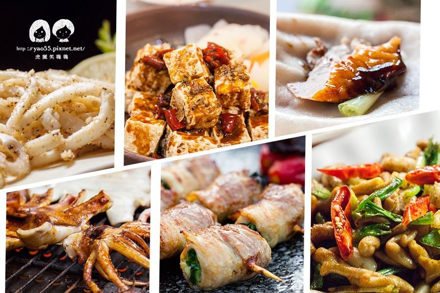 2015高雄啤酒節-下酒菜料理競賽