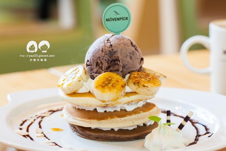 莫凡彼咖啡館 蜜烤香蕉黑巧克 NT300