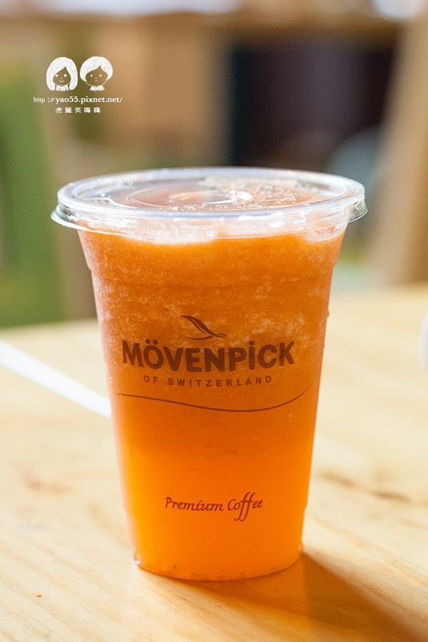 莫凡彼咖啡館 紅蘿蔔汁