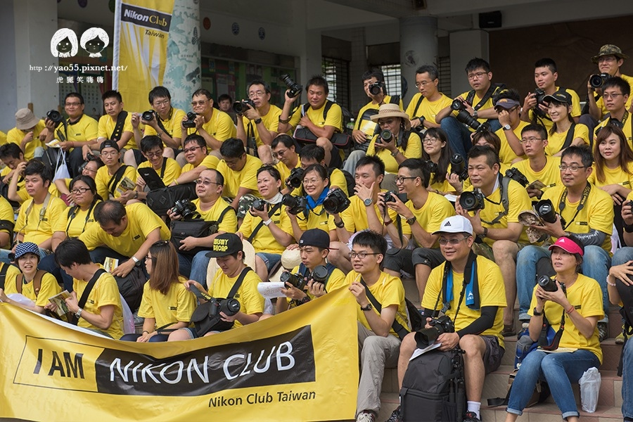 Nikon 高雄攝影會師