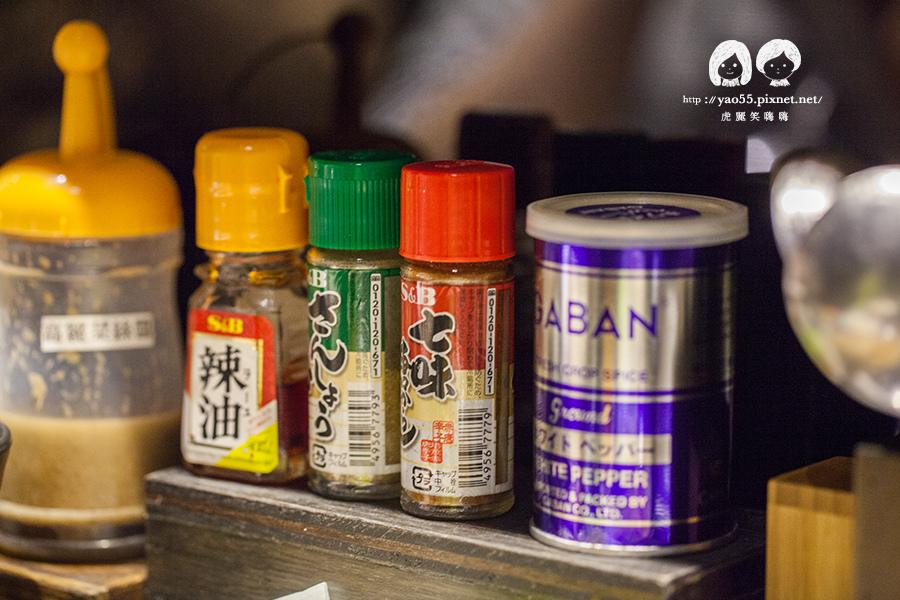 咕嚕咕嚕家日式餐廳