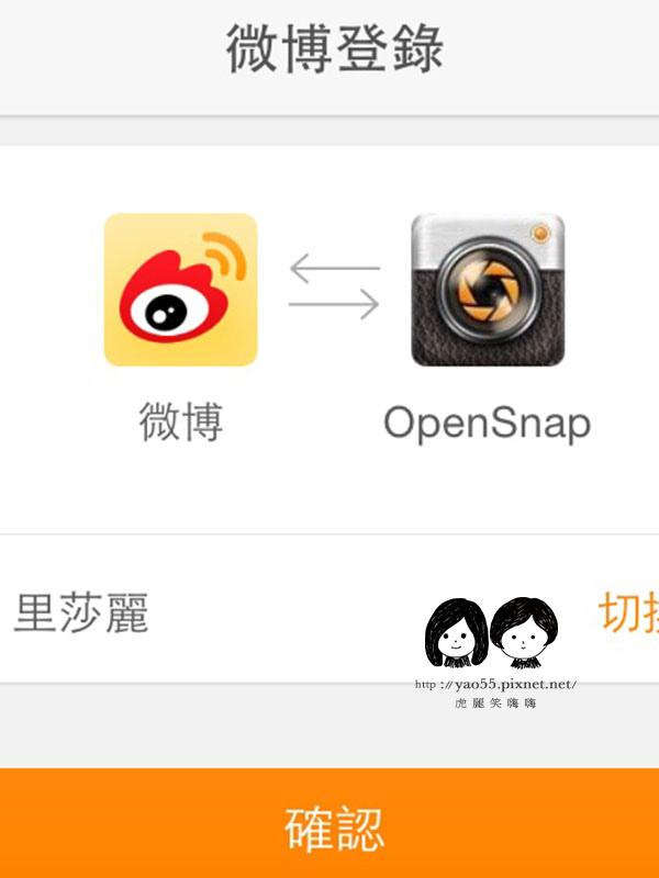 OpenSnap04.jpg