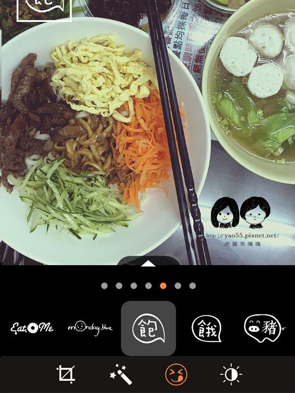 OpenSnap07.jpg