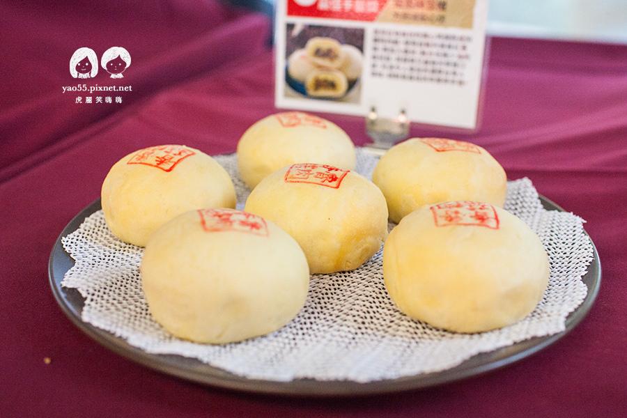 2015高雄綠豆椪烘焙大賽  懷舊綠豆椪 方師傅點心坊.jpg