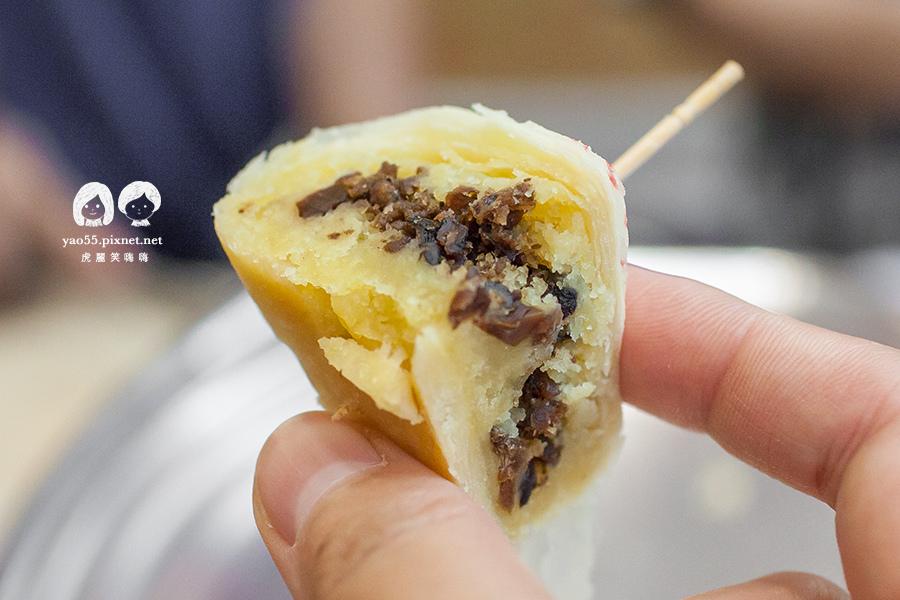 2015高雄綠豆椪烘焙大賽 香菇綠豆椪(素食) 皓月素食烘焙坊