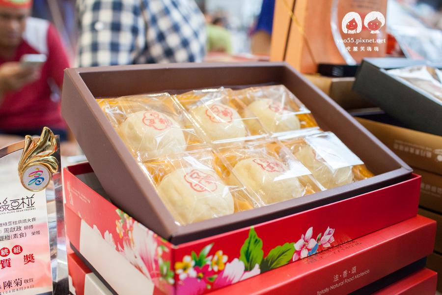 2015高雄綠豆椪烘焙大賽 傳統綠豆椪(素食) 多喜食品店