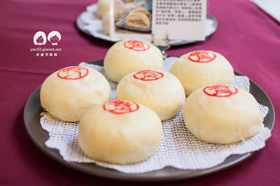 19幸福伴手禮 全喜西餅蛋糕麵包店.jpg