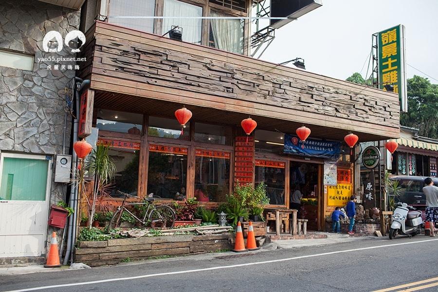 原味山產美食餐廳 台南市白河區43\u2028電話:06 682 2205\u2028營業時間:11:00–22:00