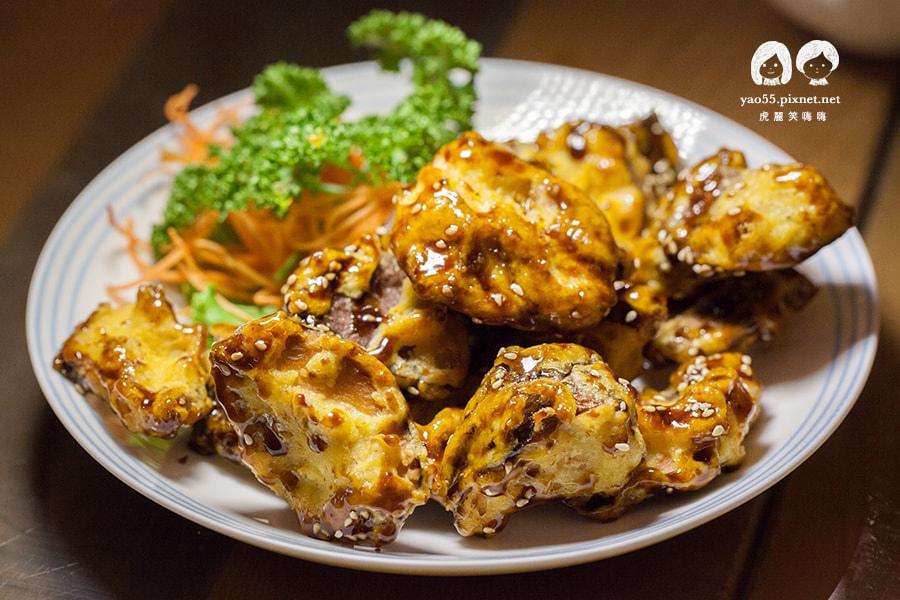 原味山產美食餐廳 炸香菇