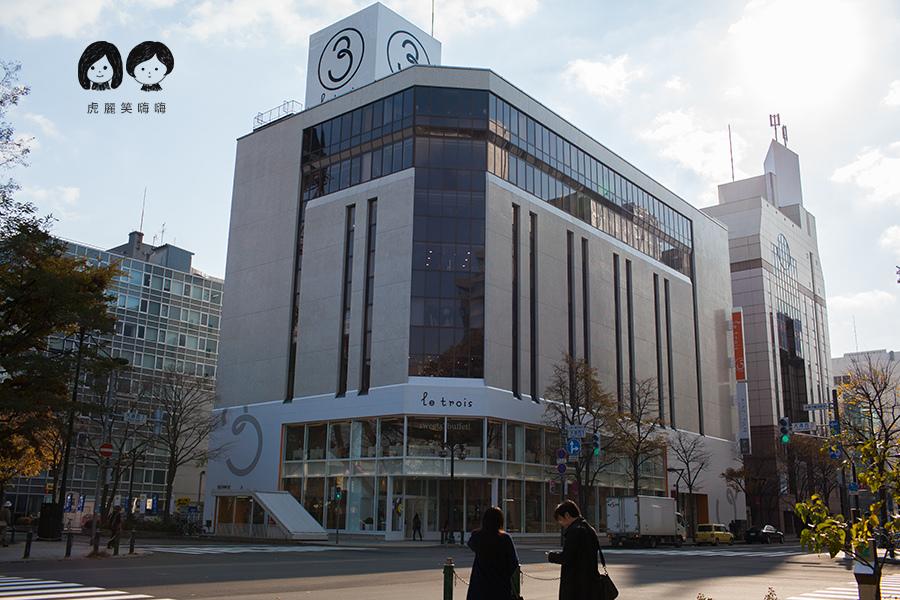 北海道 札榥 ainz tulpe 藥妝店