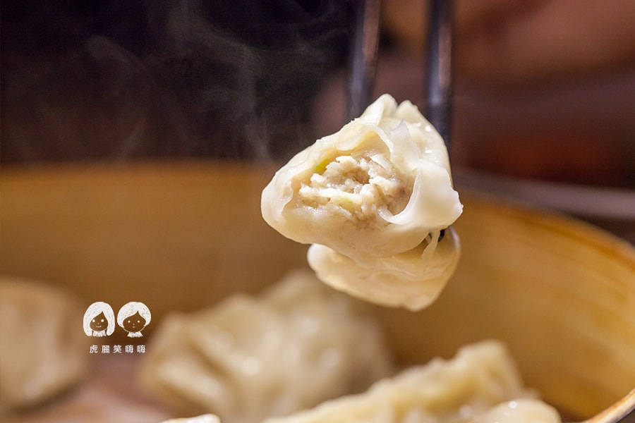幸福の麵屋 豬肉蒸餃 NT65