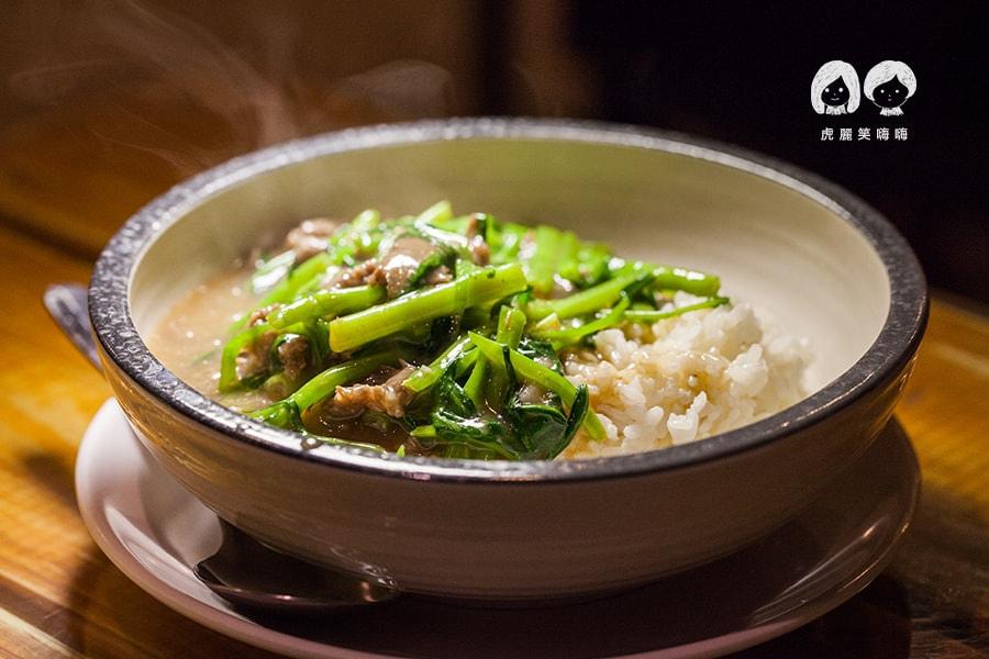 幸福の麵屋 牛肉燴飯NT80
