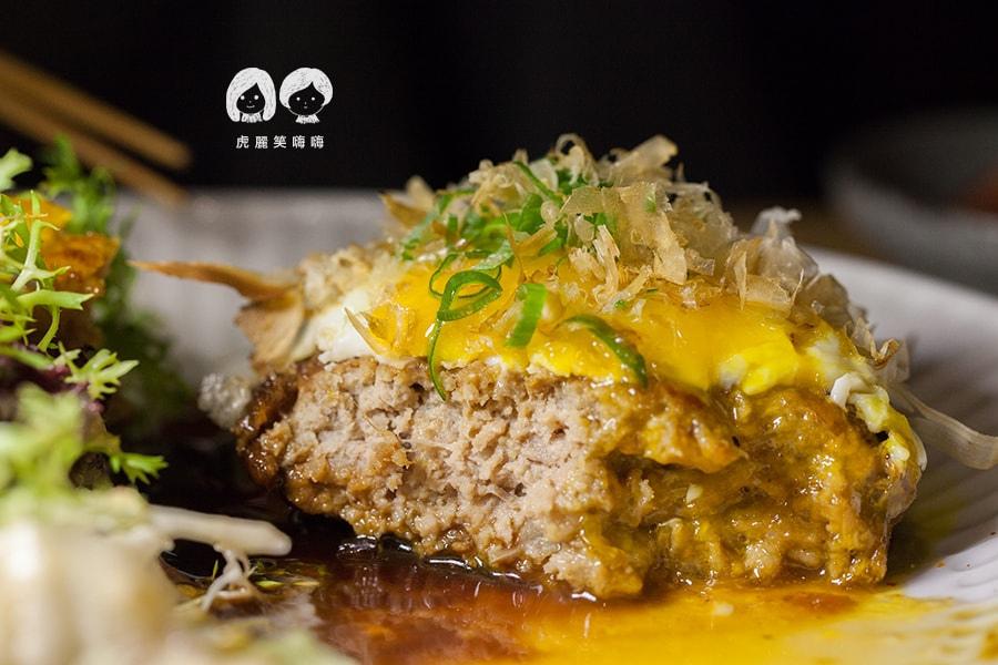 匯景屋 燉煮和風漢堡排 NT260 牛豬混合