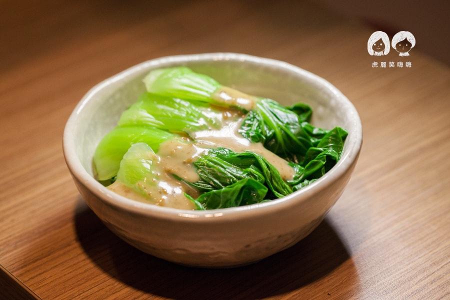 研田拉麵 和風時蔬 NT35