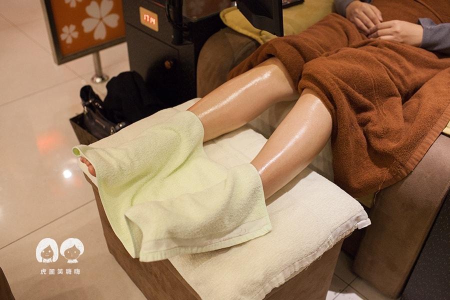 左腳右腳 按摩會館