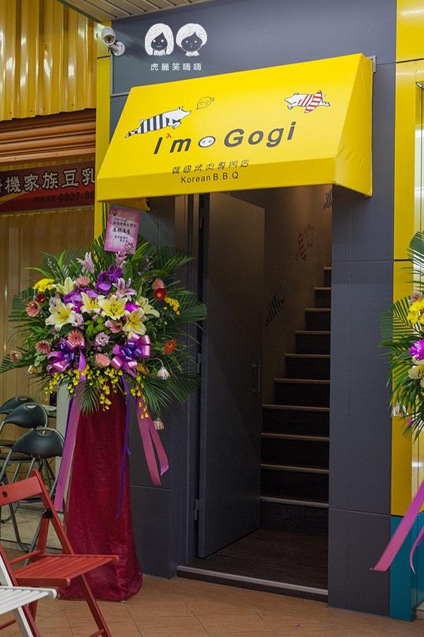 I'm Gogi