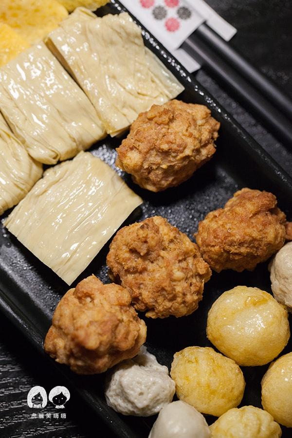 麻花重慶火鍋 綜合餃子