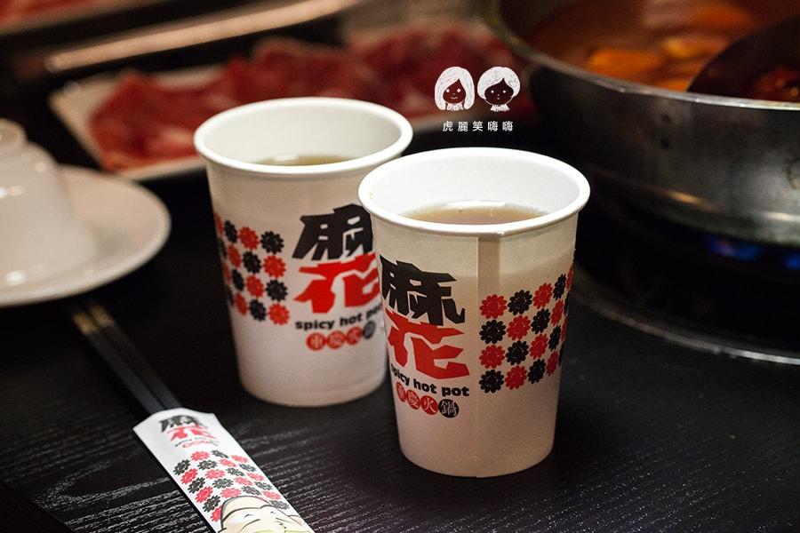 麻花重慶火鍋 桂花紅茶