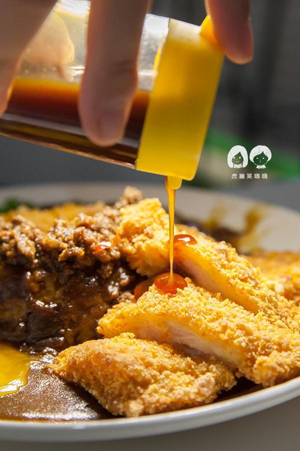 台灣咖哩 淋醬