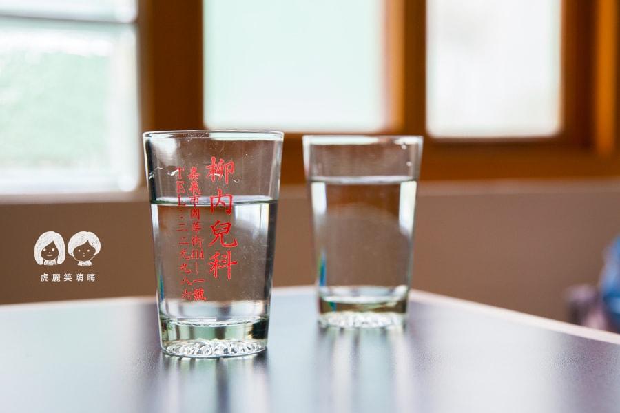 小聚 水杯