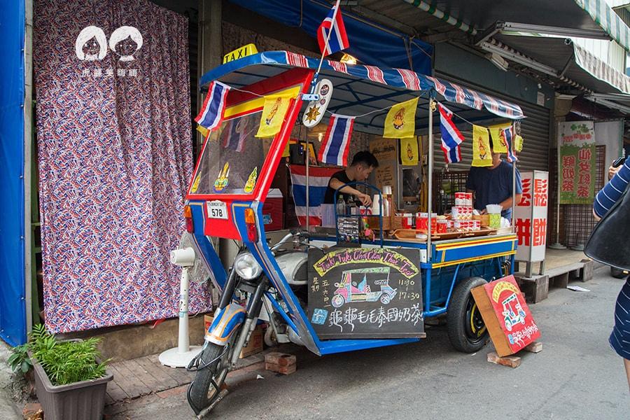台南 龜龜毛毛泰國奶茶 Tuk Tuk Cha Cha Thai