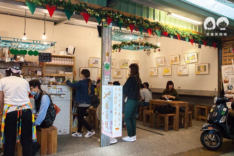 台南 大菜市 正興街 凰商號 鳳梨吐司