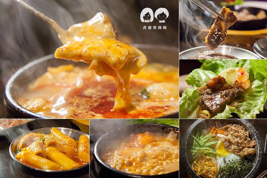 高雄 韓式料理 韓國料理 吃到飽 槿韓食堂