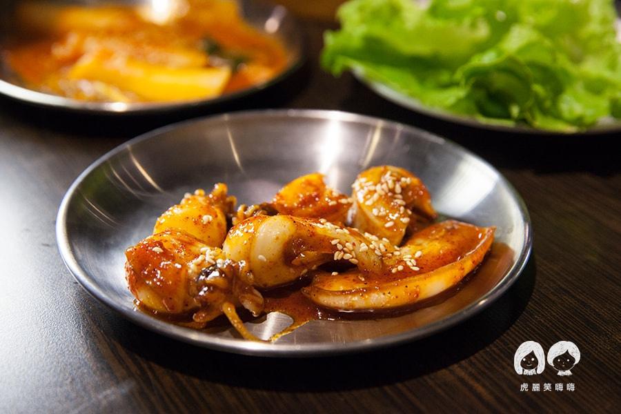 高雄 韓式料理 韓國料理 吃到飽 槿韓食堂 辣炒花枝